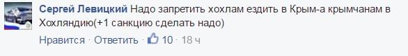 """З життя рабів: як кримчани-ватники смішно дякують """"владі"""" за врятування їх від укропів - фото 5"""