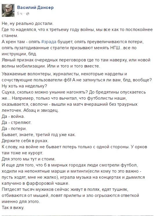 Як горе може перетворити Україну на Росію - фото 5
