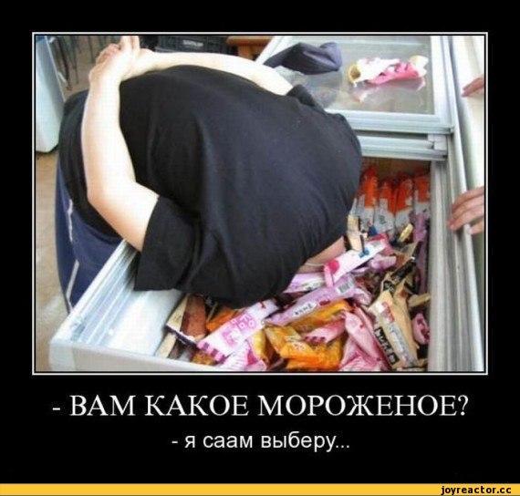 Закрийте двері до пекла: як українці реагують на спеку (ФОТОЖАБИ) (18+) - фото 14