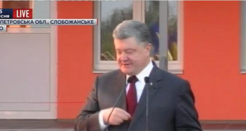 """""""Свят, свят, свят"""": Як Порошенко """"відхрещувався"""" від Дніпропетровська - фото 1"""