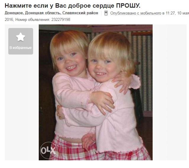 Блиск та злидні Донбасу: як жебракують люди та жирують бойовики в зоні АТО - фото 5