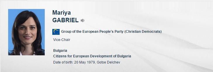 Європарламент визначив доповідача про безвіз для України - фото 1