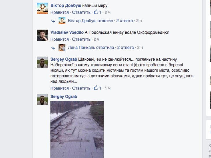 У Хмельницькому комунальники забули про ремонт вулиці - фото 3