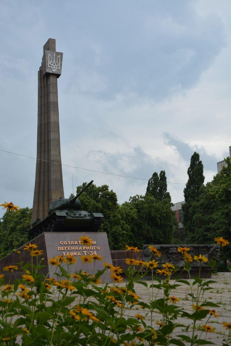 У Харкові на декомунізованій стелі з'явився герб України  - фото 1