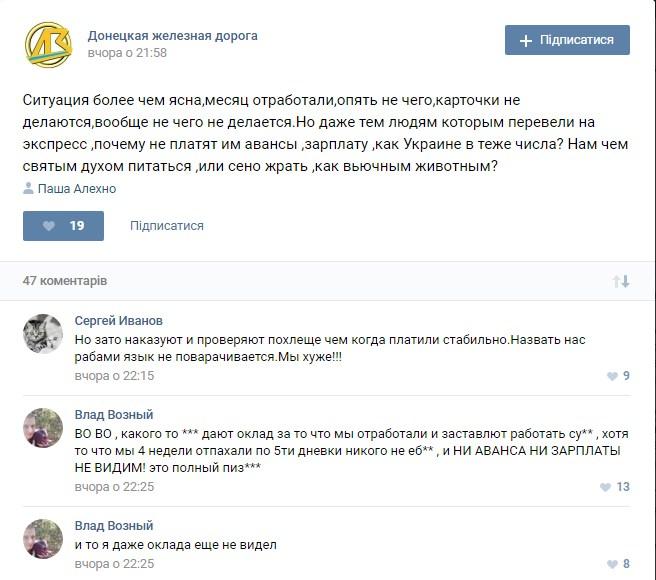 ВОБСЕ сообщили, что Захарченко отказывается встречаться и обговаривать недопустимые поступки боевиков