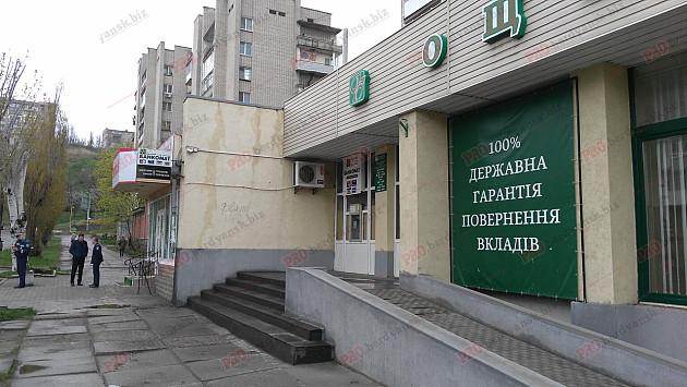На Запоріжжі замінували відділення одного з банків - фото 1