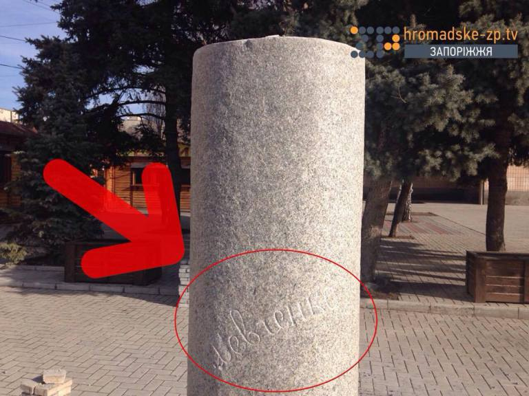 У Запорізькій області демонтували пам'ятник Шевченку (ФОТО) - фото 1
