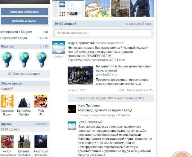 Новости матвеево-курганского района ростовской области сегодня