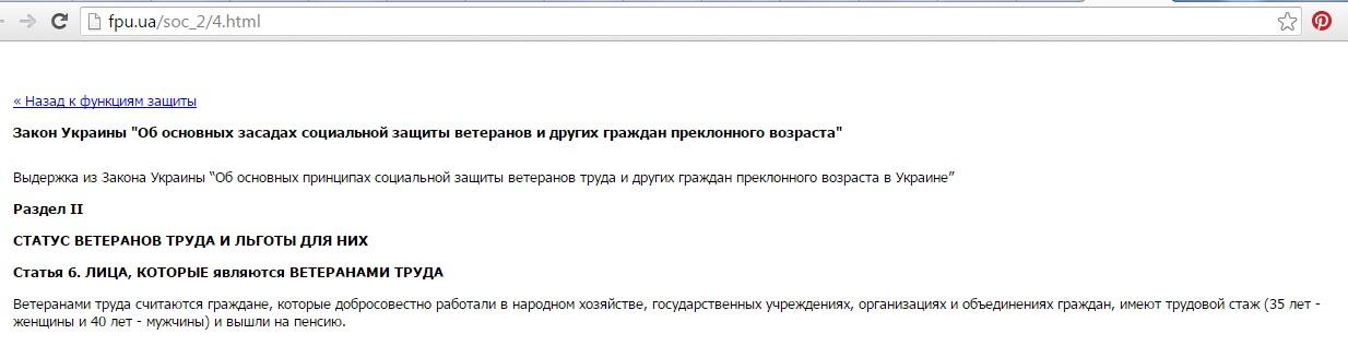 Повстанці-хуїсти: 25 вражаючих ляпів від depo_ua і не тільки - фото 20