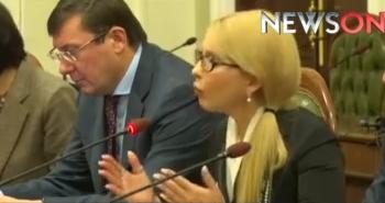 Тимошенко вразила новою зачіскою - фото 1