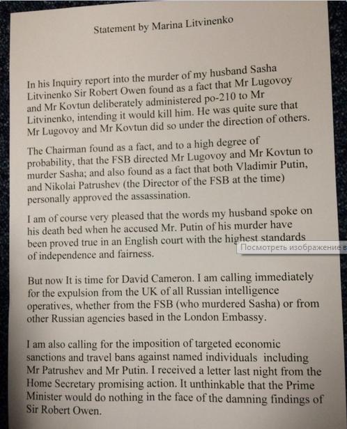 Вдова Литвиненка закликає Британію вести санкції проти Путіна - фото 1