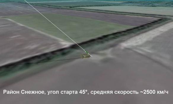 Звіт України щодо катастрофи Боїнга (ПОВНИЙ ТЕКСТ) - фото 2