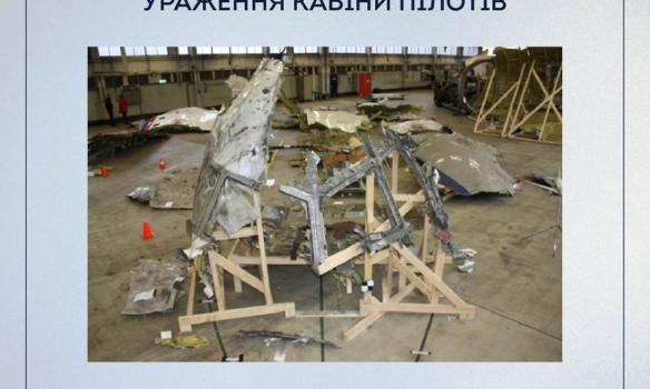 Звіт України щодо катастрофи Боїнга (ПОВНИЙ ТЕКСТ) - фото 7