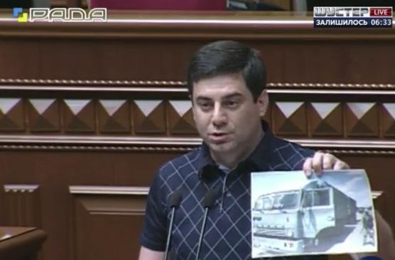 """Нардеп від БПП оприлюднив прізвища чиновників, які """"кришують"""" контрабанду з Донбасу (ФОТО) - фото 2"""