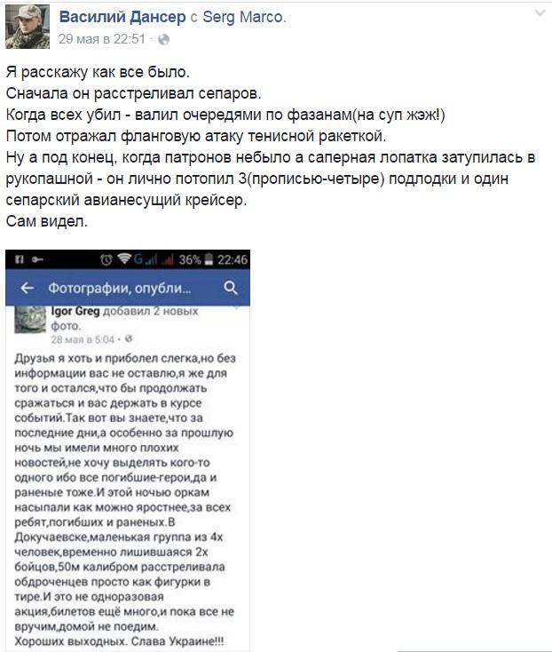 Що кажуть бійці АТО про загострення конфлікту на Донбасі - фото 9