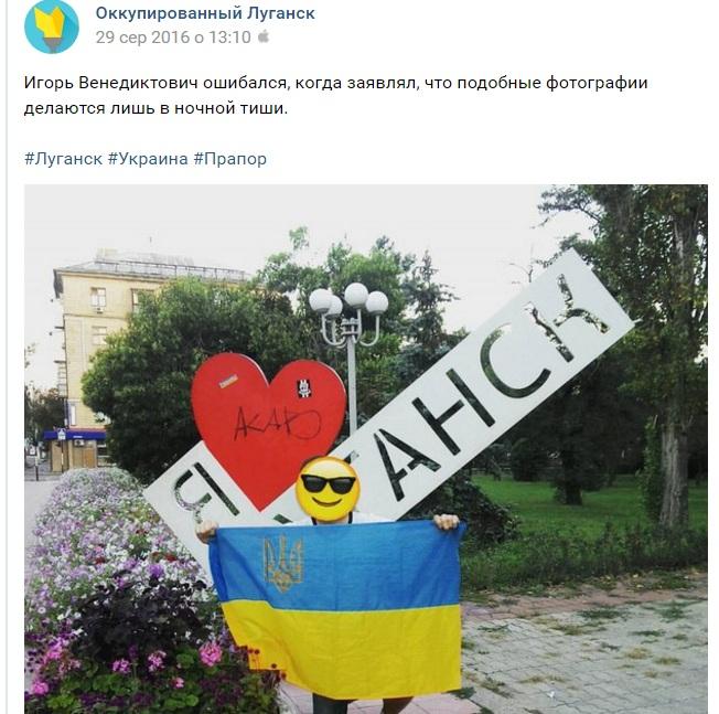 """Коли з полону """"ЛНР"""" відпустять українську дитячу """"ДРГ"""" - фото 1"""