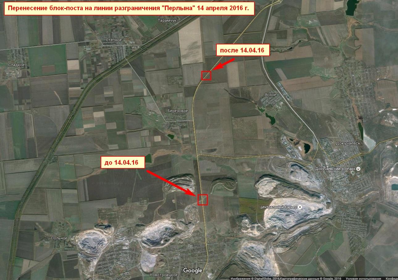 Повзучий наступ на Донбасі: Гібриди готуються тікати з Докучаєвська (КАРТА) - фото 1