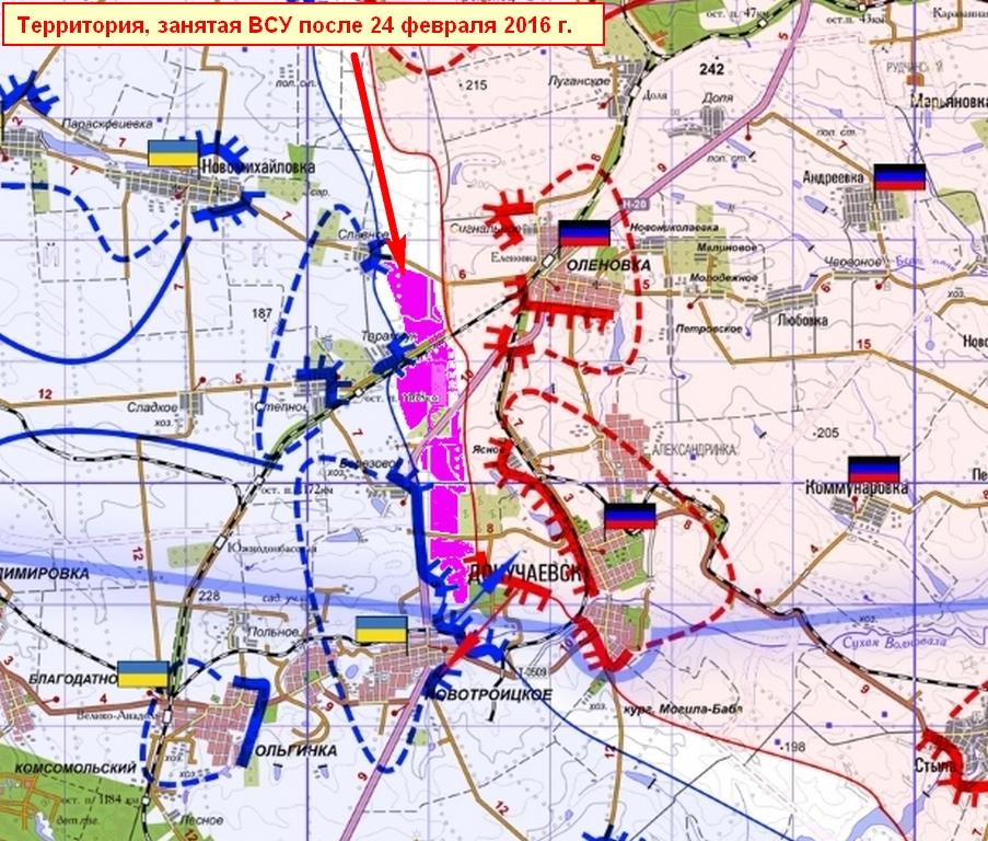 Повзучий наступ на Донбасі: Гібриди готуються тікати з Докучаєвська (КАРТА) - фото 2