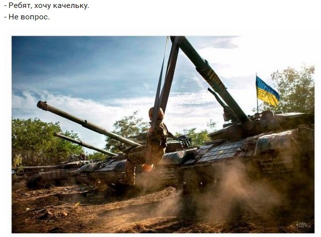 Армійські софізми - 18 (18+) - фото 5