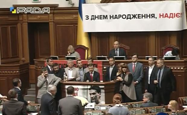 Вітальні плакати і заблокована трибуна: Як у Раді вітають Надію Савченко із 35-річчям - фото 1