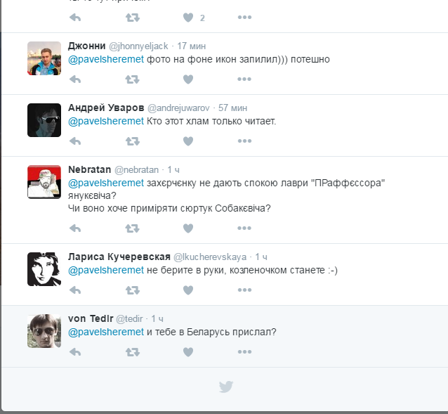 """Головний міліціонер Януковича """"захламив"""" ЗМІ своїм опусом - фото 8"""
