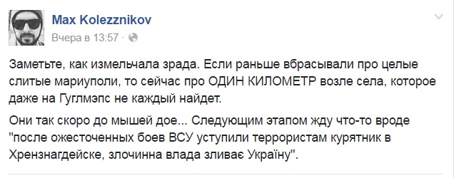 Що кажуть бійці АТО про загострення конфлікту на Донбасі - фото 8