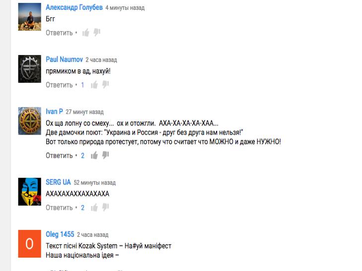 """Боженька ввів """"санкції"""" щодо російських музикантів - фото 2"""