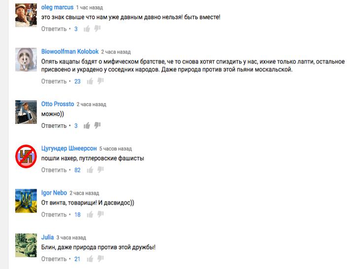 """Боженька ввів """"санкції"""" щодо російських музикантів - фото 3"""