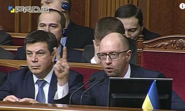 """Як Яценюк показував """"кролика"""" у Раді  - фото 1"""