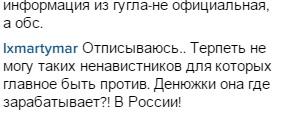 Як Собчак потролила Росію і обурила патріотів  - фото 2