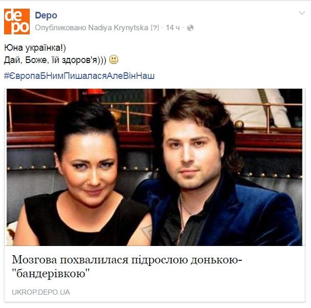 Повстанці-хуїсти: 25 вражаючих ляпів від depo_ua і не тільки - фото 3