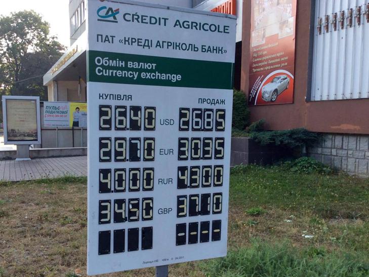 """На Хмельниччині євро впевнено """"переступило"""" 30-гривнений рубіж - фото 2"""