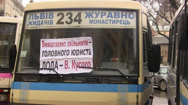 Приміські маршрутки і надалі їздитимуть містом Львовом - фото 1