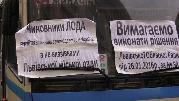 Приміські маршрутки і надалі їздитимуть містом Львовом - фото 2