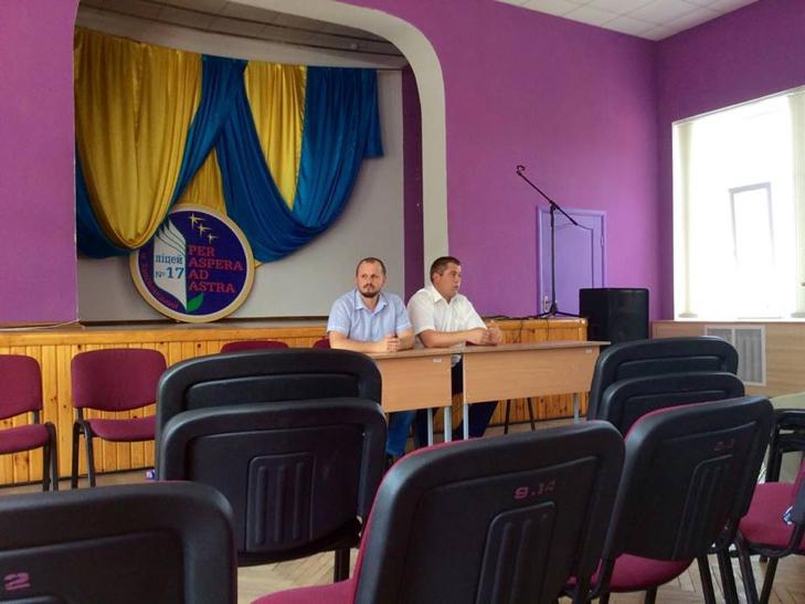 Нового очільника Хмельницького ліцею №17 вже сьогодні призначать - фото 1