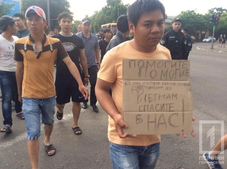 Як Одесі в'єтнамці протестують під ОДА через обшуки - фото 2