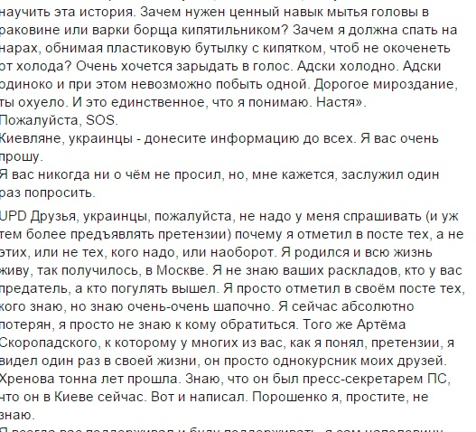 У Києві кинули за грати росіянку, що приїхала допомагати українцям - фото 5