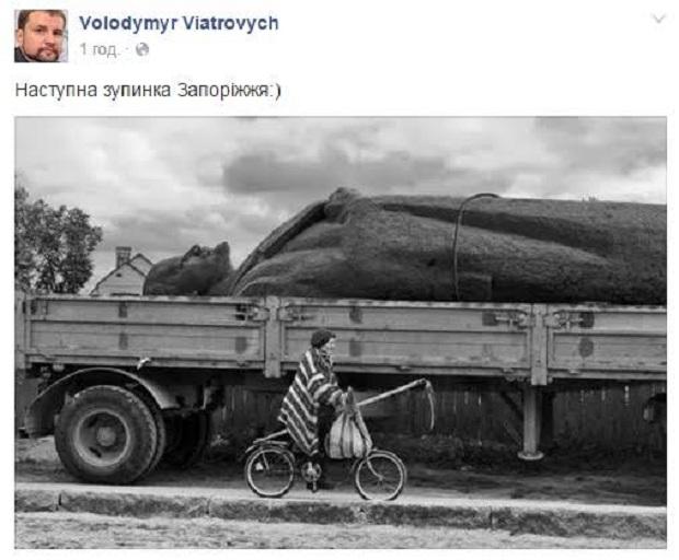 """В'ятрович пообіцяв """"ленінопад"""" у Запоріжжі  - фото 1"""