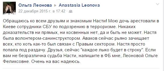 У Києві кинули за грати росіянку, що приїхала допомагати українцям - фото 7