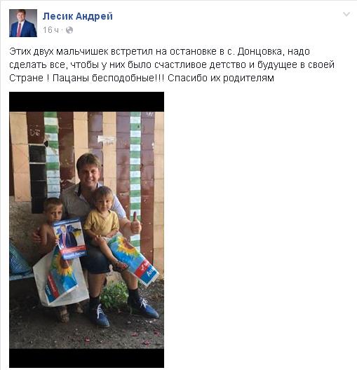 Колишній депутат, якого принизив Кернес, завербував в агітатори луганських дітей - фото 1