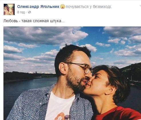 В мережі обурилися коханою нардепа Лещенка, яка гастролює на Росії - фото 2