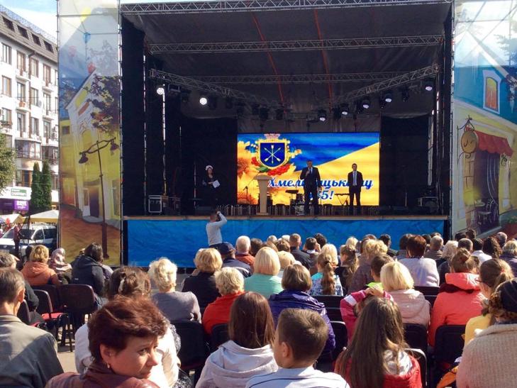 У Хмельницькому чи не вперше прозвучав гімн Євросоюзу - фото 1