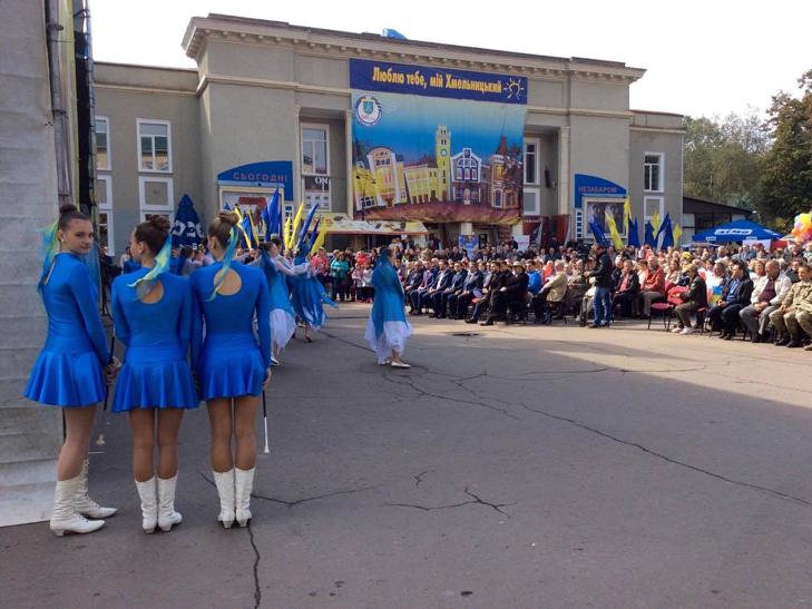 У Хмельницькому чи не вперше прозвучав гімн Євросоюзу - фото 9