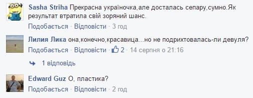 Оксану Марченко запідозрили у зловживанні фотошопом та пластикою  - фото 3