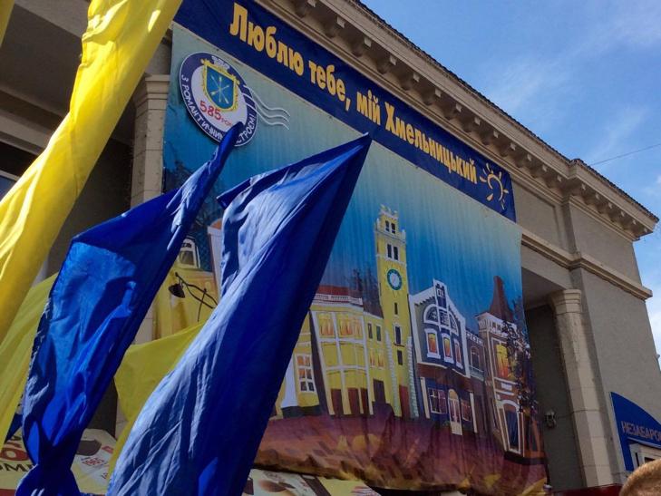 У Хмельницькому чи не вперше прозвучав гімн Євросоюзу - фото 8