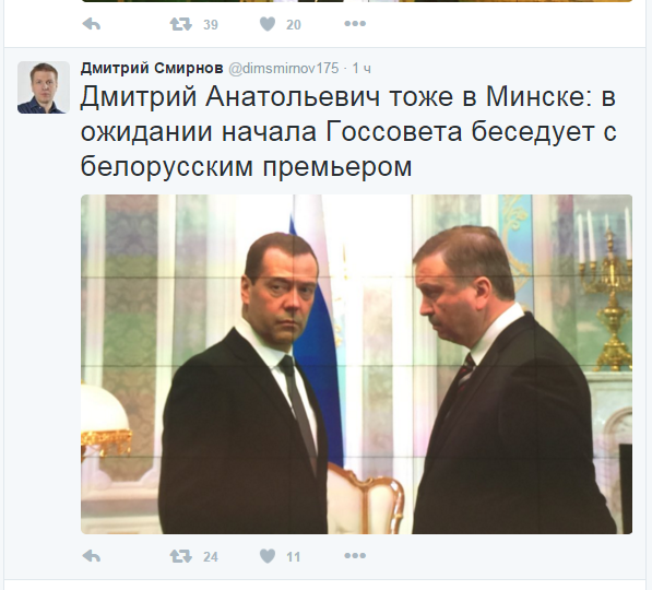 Лукашенко забув, як звати Путіна - фото 3