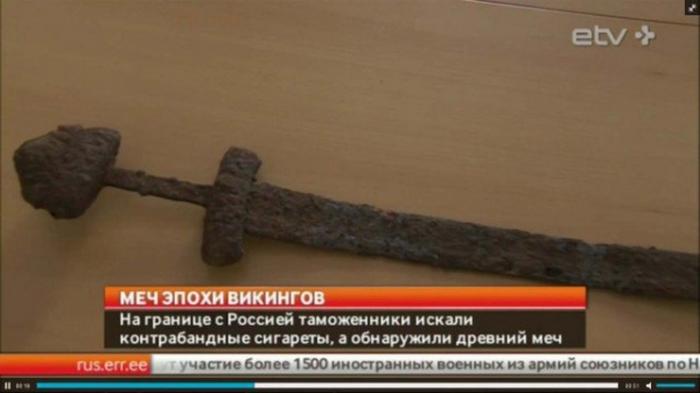 Знайдений на Волині меч вікінгів може опинитися на Росії  - фото 1