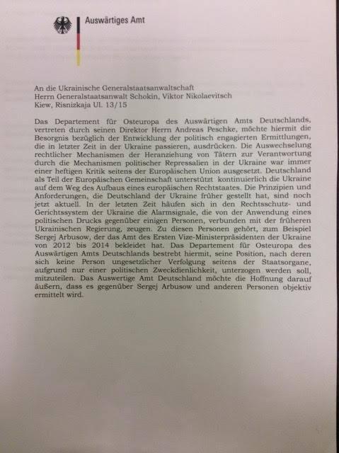 Поплічник Пшонки пише, що МЗС Німеччини офіційно тролить Україну щодо Арбузова - фото 1