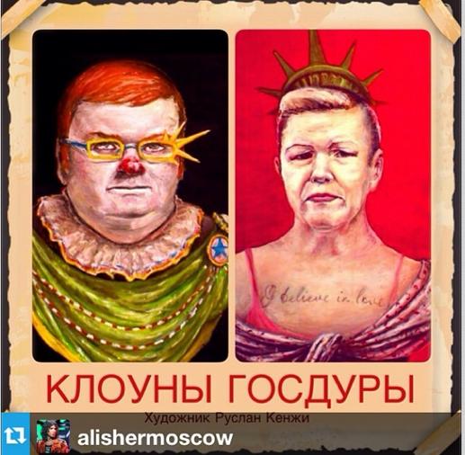 """За год в Украине были люстрированы 700 с лишним """"монстров"""", 1000-1200 ушли по собственному желанию, - Егор Соболев - Цензор.НЕТ 8594"""