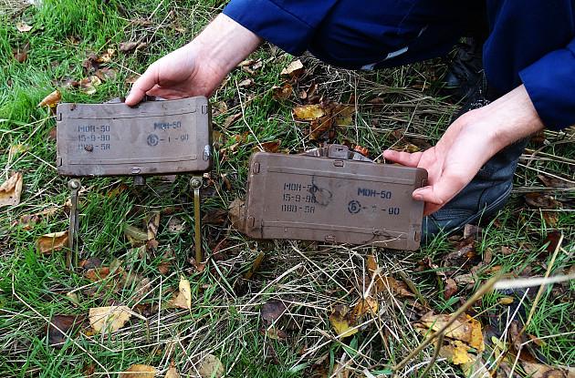 Неподалік бердянського блокпоста знайшли міни - фото 1